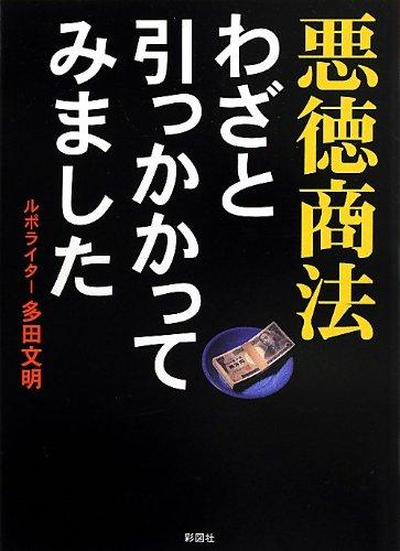 多田 古書3